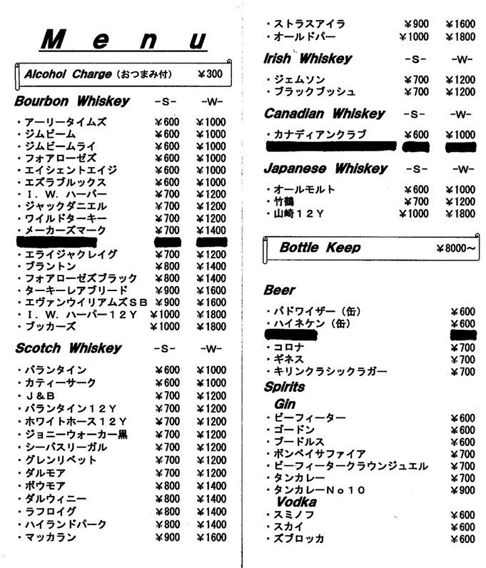 menu-1-876x1024