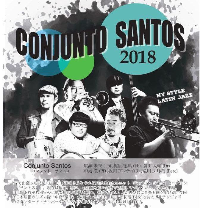 conjunto santos Live at Roulette 2018/12/18